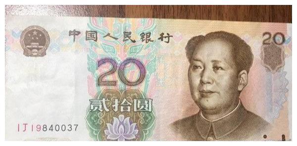 二十面额的纸币也有两个版本,你们有发现吗