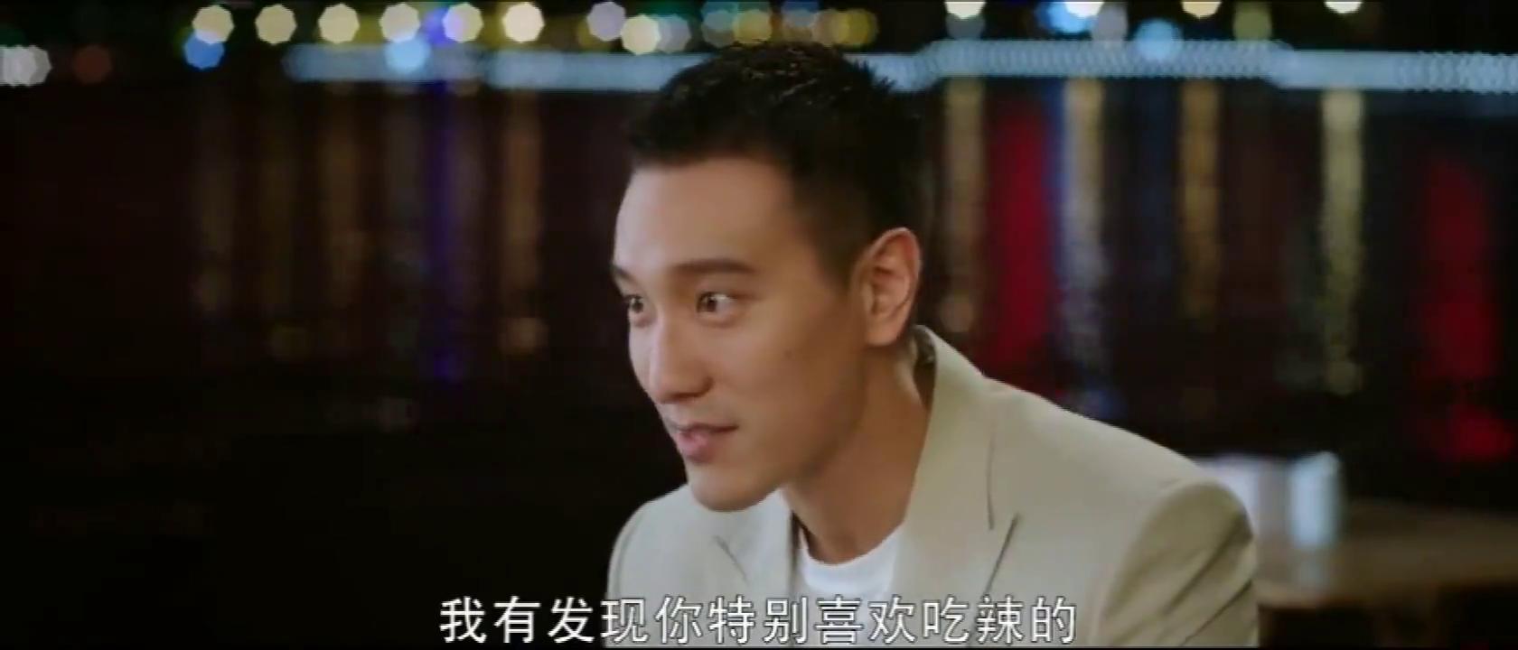 张孝阳和林星然一起吃大排档,亲自剥小龙虾给林星然吃,画面好美