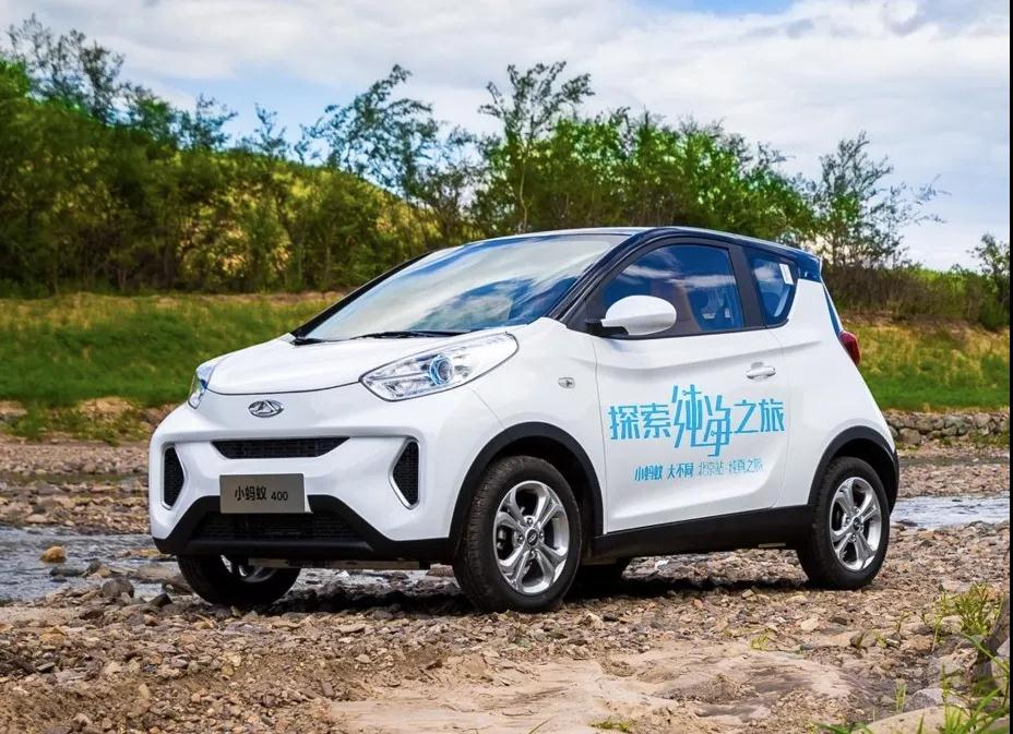 不管最近是否购买电动小车,奇瑞新能源促销活动必须要收好