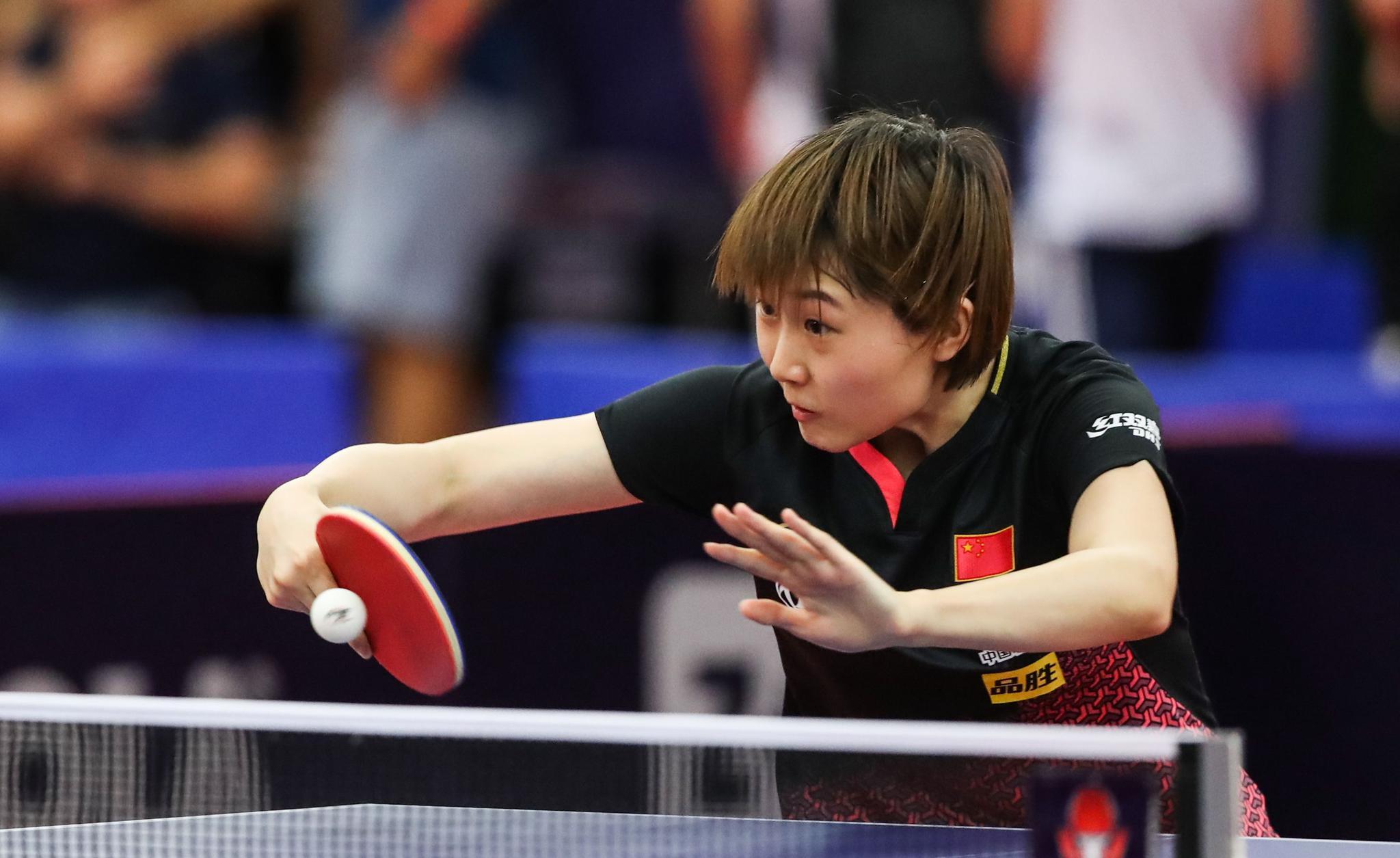 乒乓球——捷克公开赛:刘炜珊晋级女单八强
