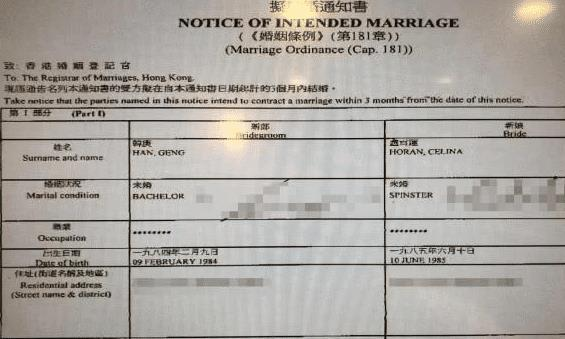 韩庚卢靖姗婚礼请柬曝光,两人甜蜜亲吻,此前被曝香港登记结婚