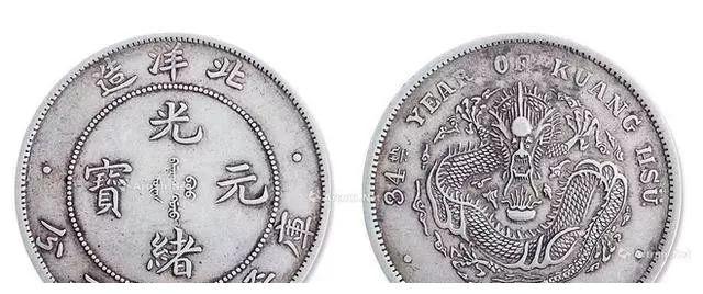 """蔡国声老师""""极力""""推荐的古钱币,有一枚就不得了"""