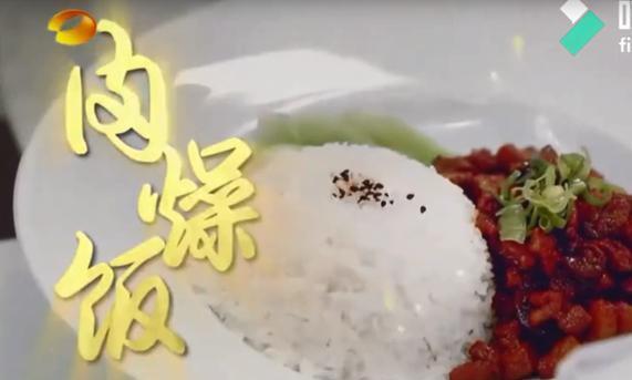 学了《中餐厅》林大厨用五花肉做的这碗饭,味道浓郁,口齿留香