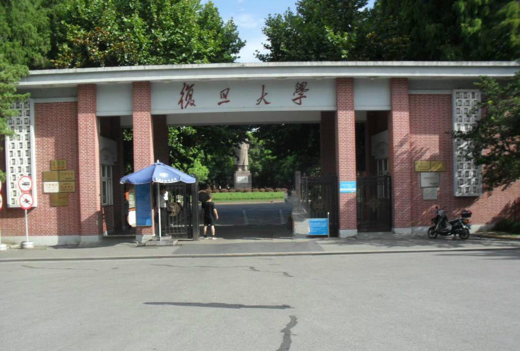 国人自主创办的第一所高等院校
