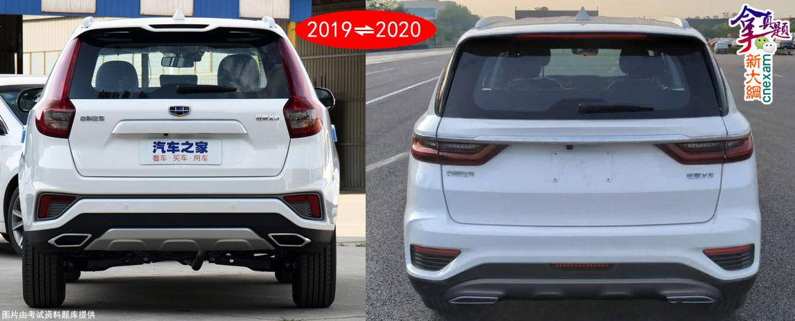 吉利新远景SUV运动版实车抢先看,预计将在年底上市,期待吧