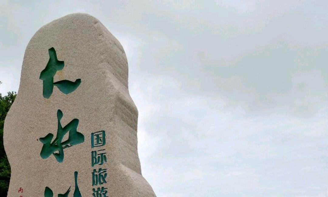 大水川:原生态高山草甸、广阔的草原,放飞心情的好地方