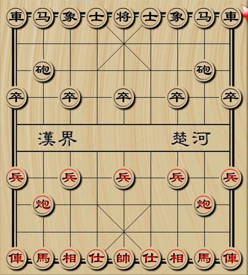 对兵局-江苏孟辰先和河南曹岩磊