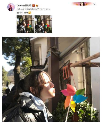迪丽热巴微博发照片,俏皮可爱吹风车,网友:好像抱回家