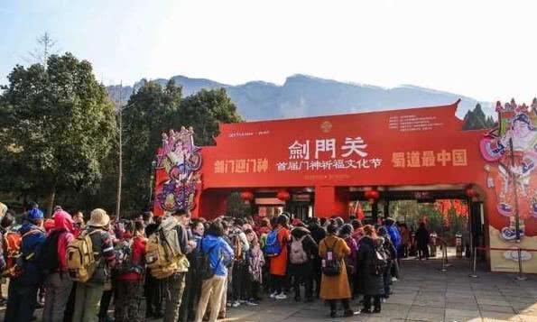 春节游客最多的省份,旅游收入高达580亿元!其实是靠本省人?