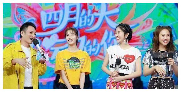 吴昕和吴映洁同穿阔腿裤,一个美得惊艳一个缺点暴露,不忍直视!