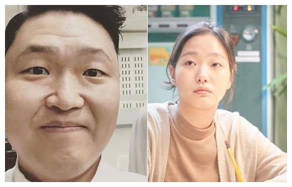 韩剧《鬼怪》女主金高银为新片增重16斤
