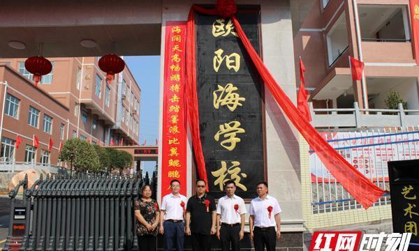 新增学位1.4万余个 耒阳今年秋季可交付使用学校14所
