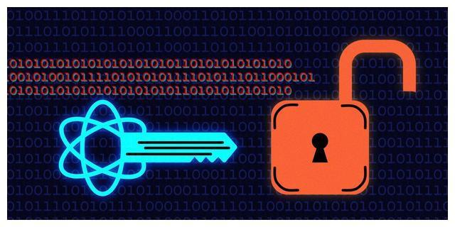 什么是后量子密码学?高速运行的量子计算机,可能破坏密码防御
