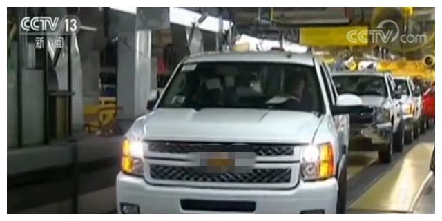 气氛紧张!美国通用汽车公司约48000名工人16日零点进入罢工状态