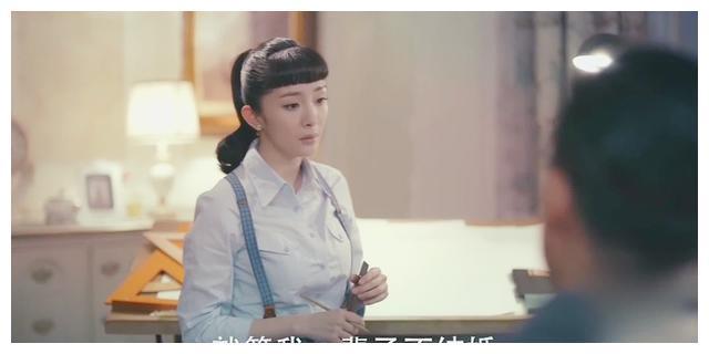 《筑梦情缘》杨幂再换新发型,白衣扮相温婉清纯,立马惊艳全场
