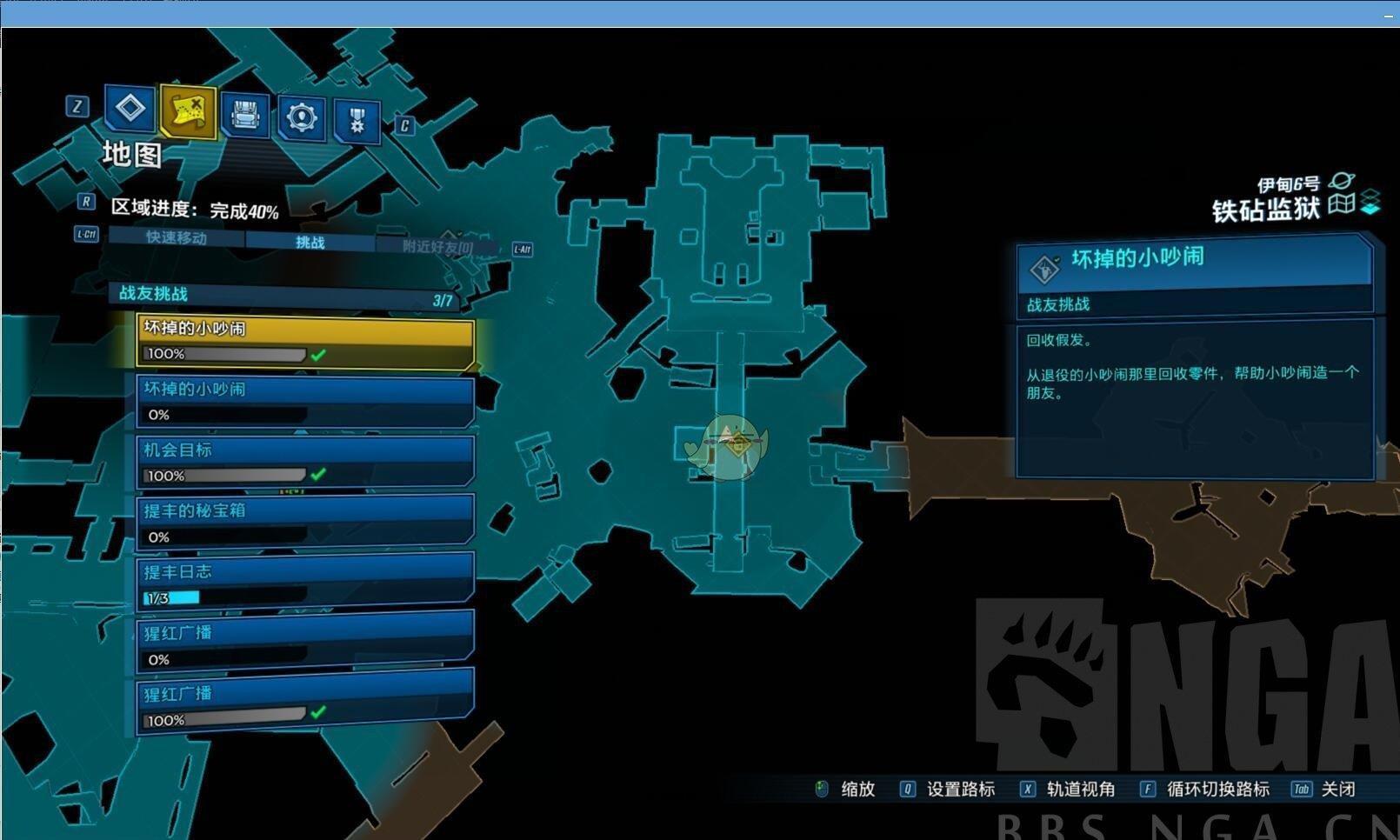 《无主之地3》铁砧监狱走廊上方提丰日志开启方法
