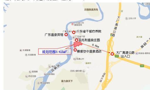 投资7946.27万元 广州市从化区温泉镇岭南文化公园安置区设计招标