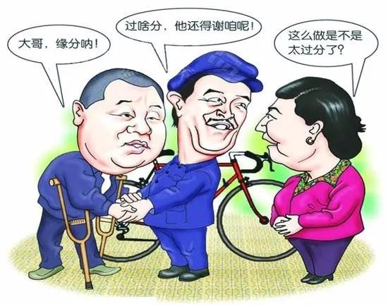 请问融创孙宏斌:购房者真如狗吗?