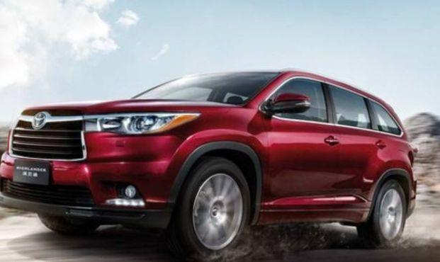 丰田车价格很亲民,丰田车特别有吸引力,丰田车值得你爱