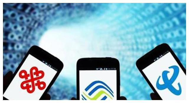 """中国联通有两个最""""值钱""""号段,手机号码或许成为你的""""宝藏"""""""