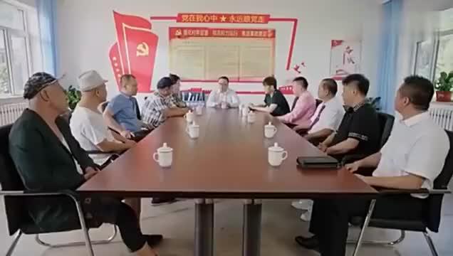 乡村爱情11书记开会宣布人事调动杜小双担任象牙山党支部书记1