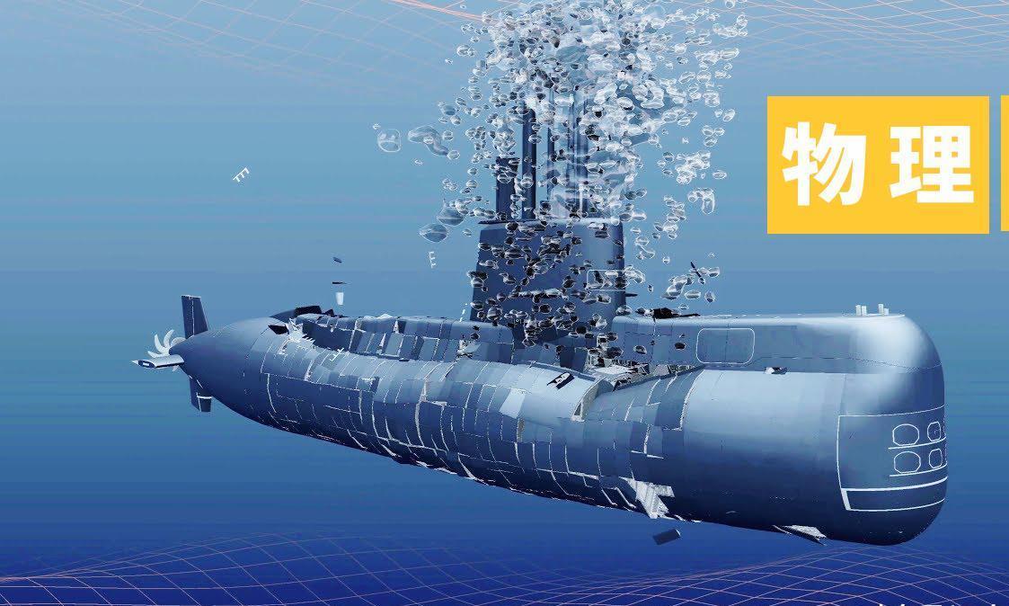 400多年前笛卡尔做过的浮沉子实验,到底是什么原理?