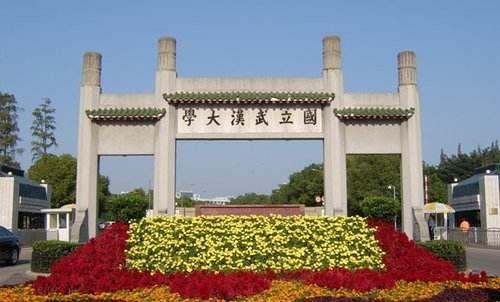 湖北省校友会排名前列的大学榜单