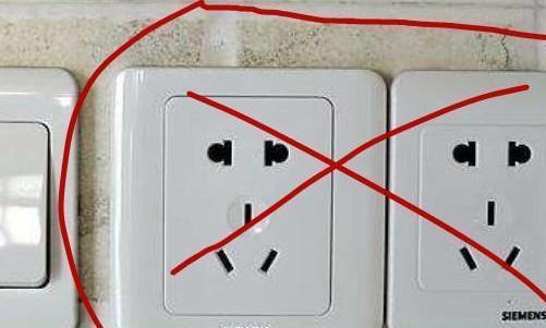 传统插座已经很少有人用了,现在流行买新出的智能插座,好用不贵