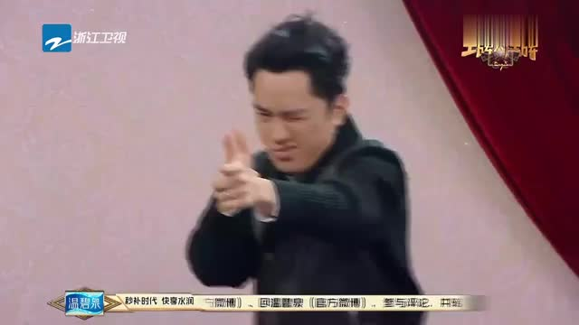 表演猜词游戏王祖蓝直接被宋茜答案气炸,沈腾尹正互怼,笑崩了!