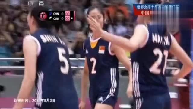 朱婷王一梅连续开炮,中国女排开场就5 0领先昔日排坛霸主