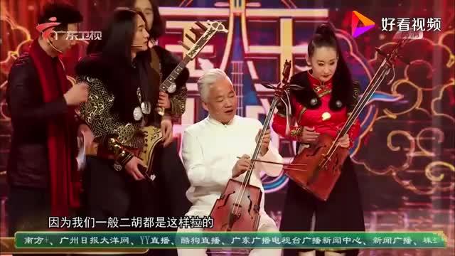 方锦龙老师现场即兴演奏马头琴 手到擒来赢得全场欢呼