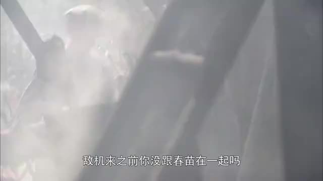 弹孔:女孩被炸弹压住,团长见后决定独自前去拆除炸弹