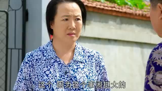 乡村爱情:英子妈生刘能的气走了,刘大脑袋笑了