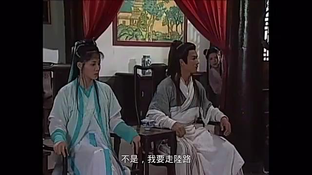 程铁衣认为郭旭是为了凤姑娘才改变行走路线,他很生气