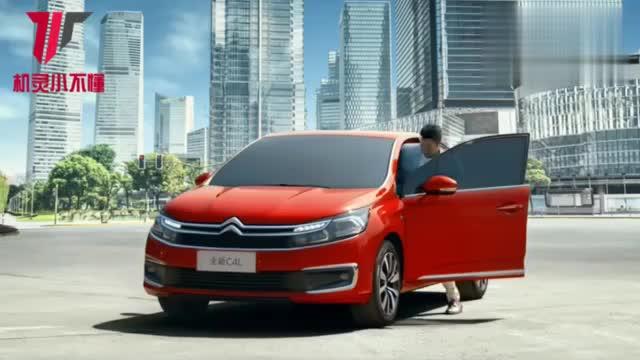 视频:15万内轿车最佳选择动力超日产轩逸,新款已经正式开卖