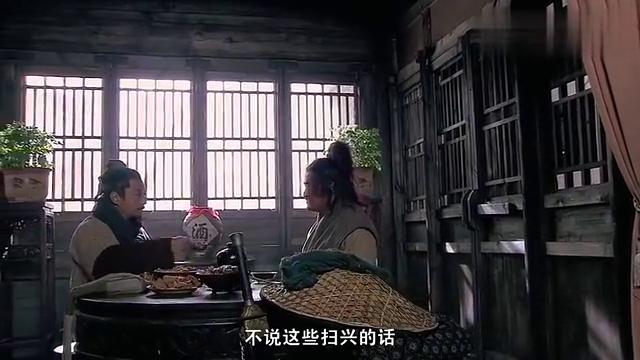 新水浒传:宋押司一声冷笑,道出多少无奈,最后还是挨不过面子