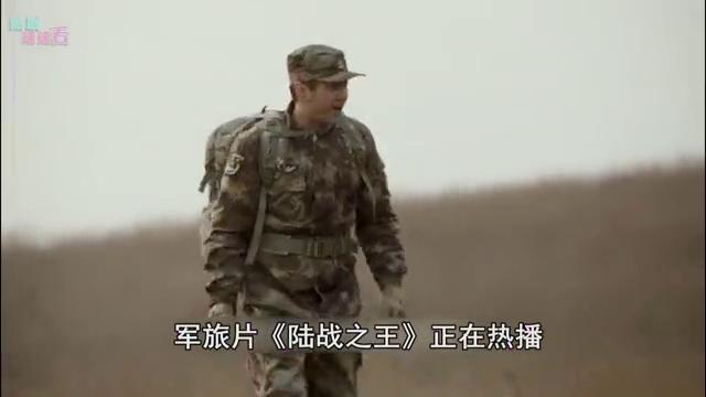 《陆战之王》陈晓突然玩消失,王雷扑倒他,两下就制服了