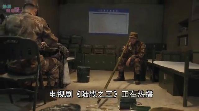 《陆战之王》陈晓精分表演,模仿王雷,王雷死死盯着