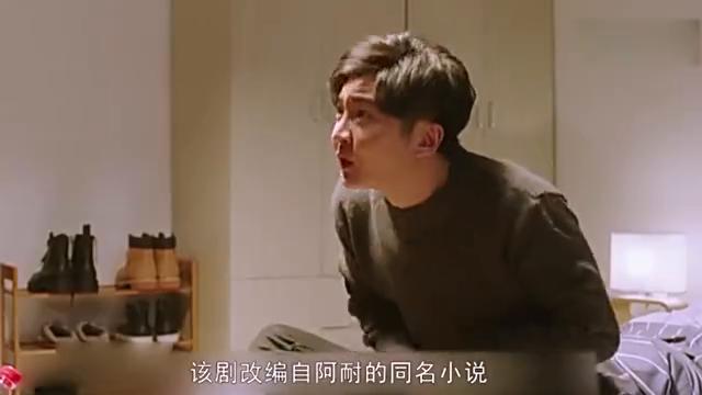《都挺好》姚晨变最惨女儿,被父亲骗钱遭二哥打,幸好有杨佑宁