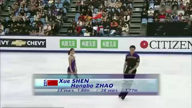 花滑世锦赛双人滑,申雪和赵宏两位健将精彩的表演,太完美啦