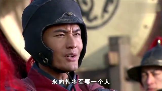 韩将军得知岳飞很厉害,没想到岳飞轻松破解阵法,韩将军看懵了!
