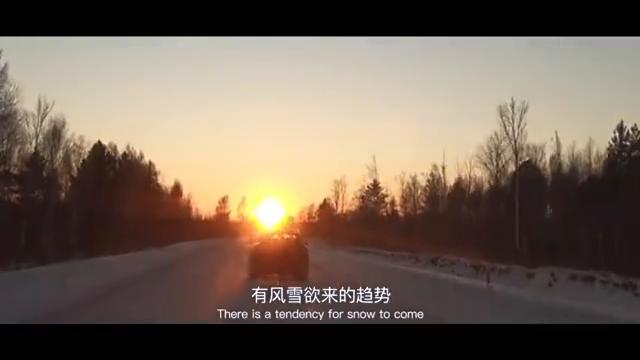 视频:王兮兮驾驶着荣威RX5,来到了十八站古驿站