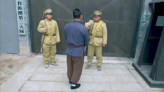 地雷战:武林高手暴打日军长官,上来就是一句:我是你爷爷,霸气