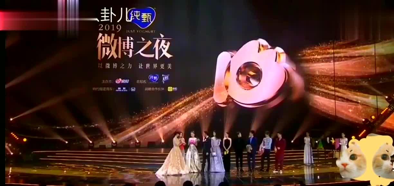 杨幂杨颖刘亦菲佟丽娅四美同台微博之夜