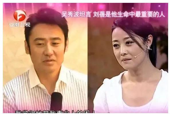 她,吴秀波的再造恩人,如今却是一个后妈!