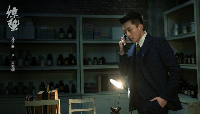 《惊蛰》定档,张若昀再次合作阚清子演谍战剧,弥补《麻雀》遗憾