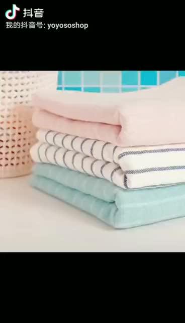 YOYOSO韩尚优品门店产品宣传之毛巾
