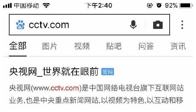 李易峰照片被设置为CCTV官网首页!又长脸!厉害了我的峰峰!