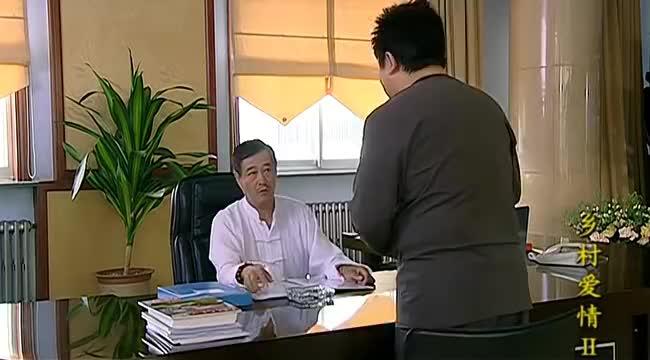 王大拿安排刘助理去象牙山考察,特地叮嘱他:注意开车千万别嘚瑟