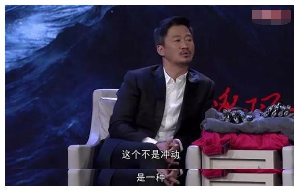 吴京自曝伤病严重到可领残疾证:没膝盖软骨,下肢瘫痪过